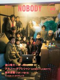 NOBODY issue44