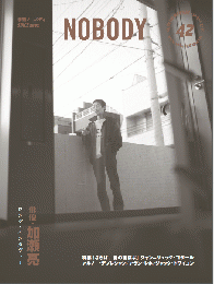 NOBODY issue42