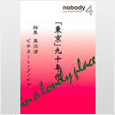 nobody issue4