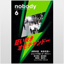 nobody issue6