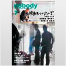 nobody issue7