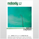 nobody issue12