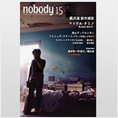 nobody issue15