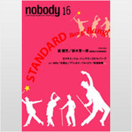 nobody issue16