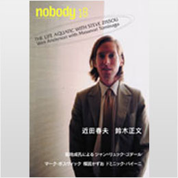 nobody issue18