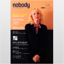nobody issue25