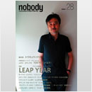 nobody issue28