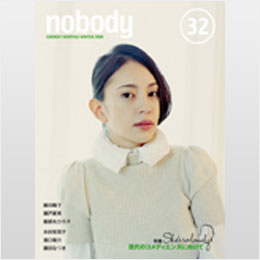 nobody issue32