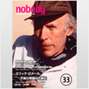 nobody issue33