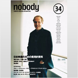 nobody issue34