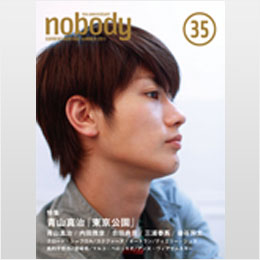 nobody issue35
