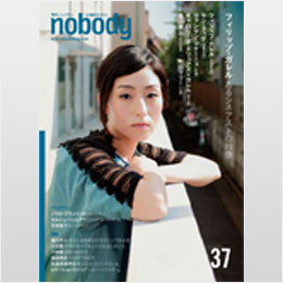nobody issue37