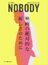 NOBODY issue47