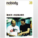 nobody issue39